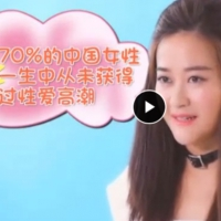 李熙墨的实验室 两性技巧知识实战培训视频课程