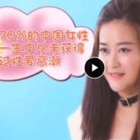 两性技巧知识 李熙墨最新课程百度云盘丁丁保健视频