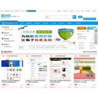 最新精仿互站网 友价T5商城源码,云支付宝免签约接口+新模板+指数+刷新+积分