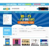友价商城系统t5源码 虚拟物品交易网整站源码