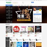 荆楚虚拟商城官网 商业源码交易平台+数据