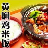 上吉铺黄焖鸡米饭加盟做法培训 正宗黄焖鸡块的做法