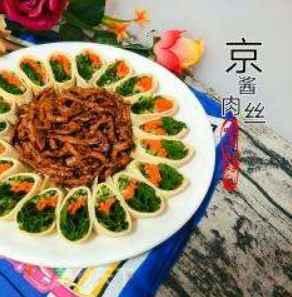 京酱肉丝的做法,京酱肉丝的家常做法视频