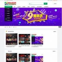 友价T5多用户网上商城系统 虚拟商品交易平台源码