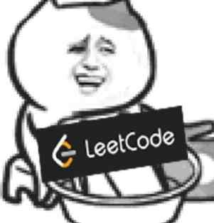 leetcode刷题指南 python版本全套解答