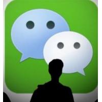 微信公众号推广方法技巧2017 教你如何推广微信公众号怎么赚钱