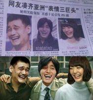 亚洲表情三巨头 带字和动态全套表情包