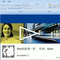 HIVE数据仓库视频教程 快速掌握HIVE实战课程