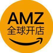亚马逊跨境电商运营 亚马逊全球开店培训教程