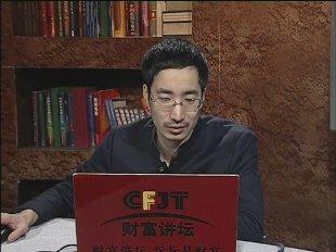 红线教主迈克陈 魔法股市均线实战技巧详解