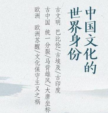 余秋雨中国文化必修课mp3百度云下载