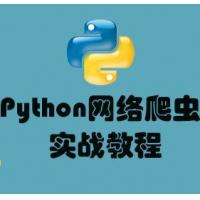 老男孩python全栈开发培训视频教程 百度云网盘