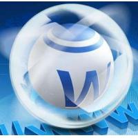 新媒体营销你的课程跨境新电商/新媒体霸屏班打包