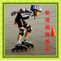 轮滑平花66个入门基本动作图解教程 儿童初级轮滑技巧平花教学视频新手教程