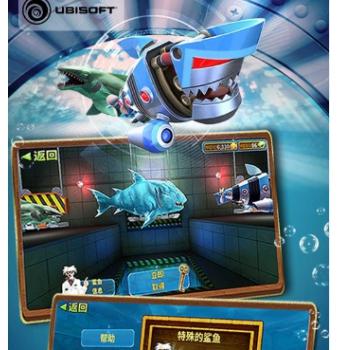 饥饿鲨进化中文破解版下载 饥饿的鲨鱼进化无限金币钻石破解版2017