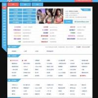 x站h站网址导航网站源码 帝国CMS模板 自动收录