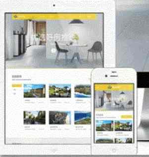 房产中介管理系统 房屋出租赁销售网站模板源码