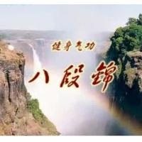 健身气功八段锦教学视频+口令音乐完整版