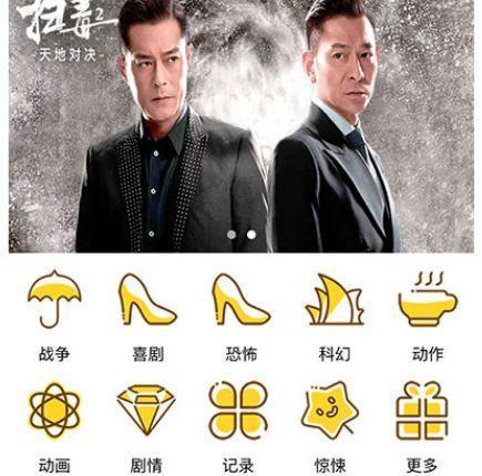 污香蕉视频ios版app破解+安卓原生双端影视源码