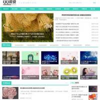 QQ空间心情日志说说网站源码 织梦模板 带手机版