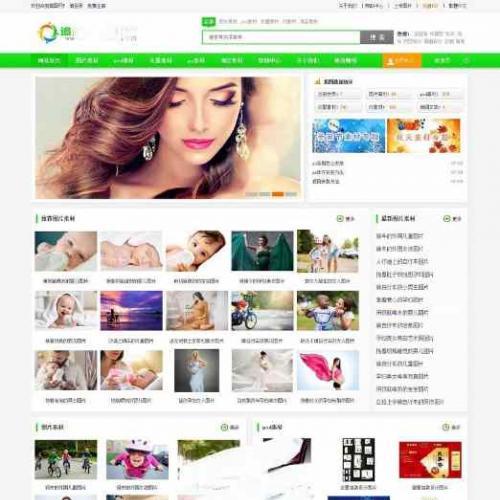 仿集图网图片素材下载网站 织梦dedecms模板